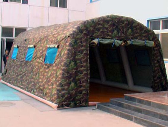 When you are going for a c& you will need a military tent as one of the essential to & Military Tent